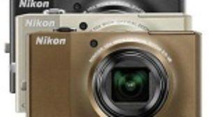 I am Nikon kampanja