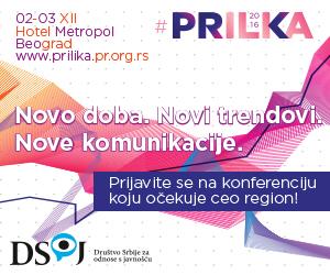 PRilika 2016