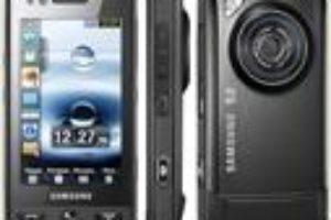 Samsung prvi izbacuje telefon sa kamerom od 12 megapiksela