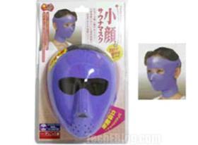 maska za mršavljenje lica