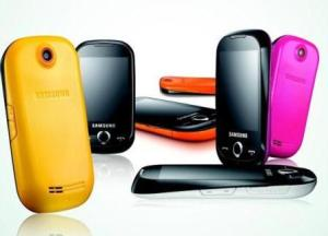 samsung mobilni telefoni