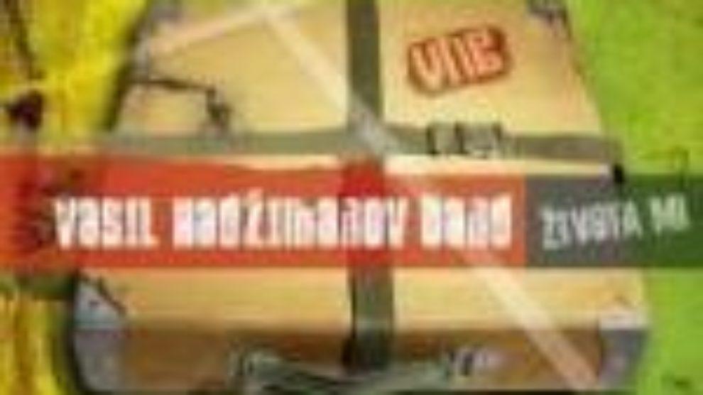 Vasil Hadžimanov band – promocija novog albuma
