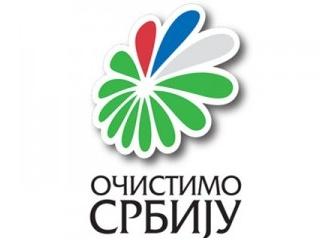 Nova timska akcija Ekoplana – #prijaviđubre