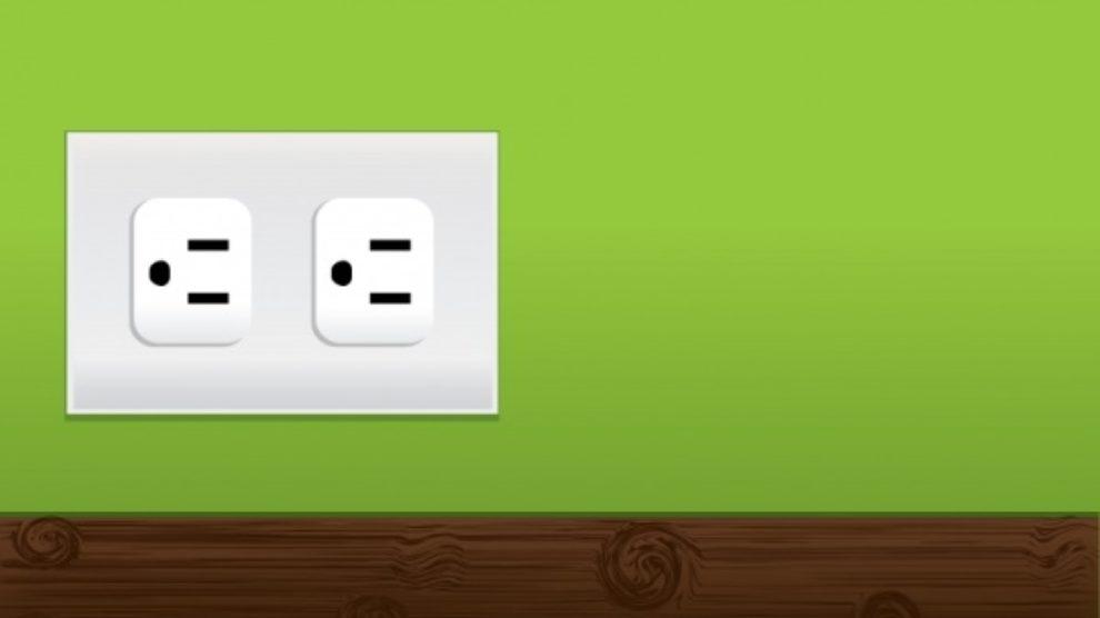 Uštedite na računima za struju