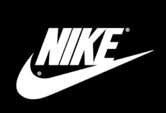 Nike od milion dolara