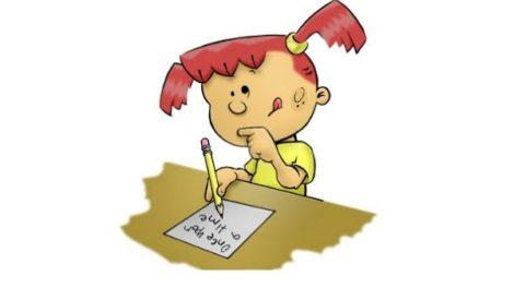 Kako napisati prvi CV