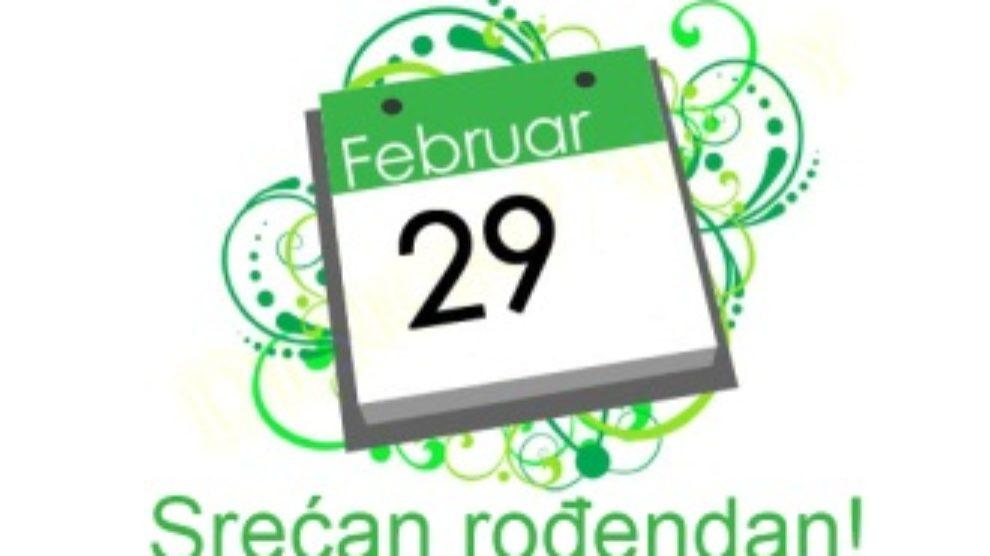 Sve o 29. februaru