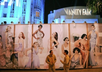 Vanity Fair Oskar zabava