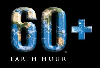 sat za nasu planetu 2012