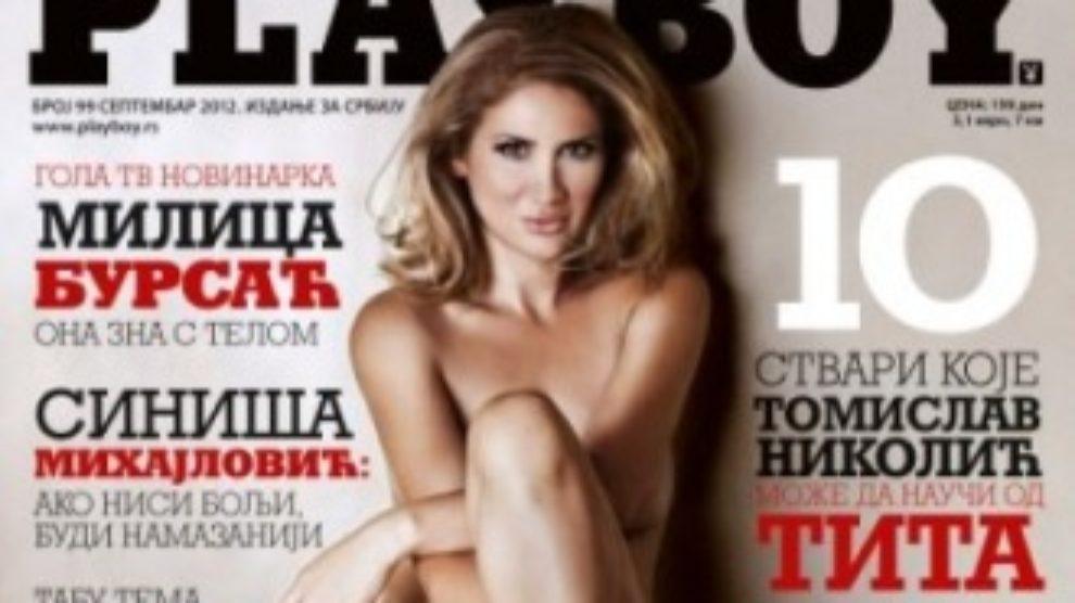 Prava istina o Milici Bursac i slikanju za Playboy
