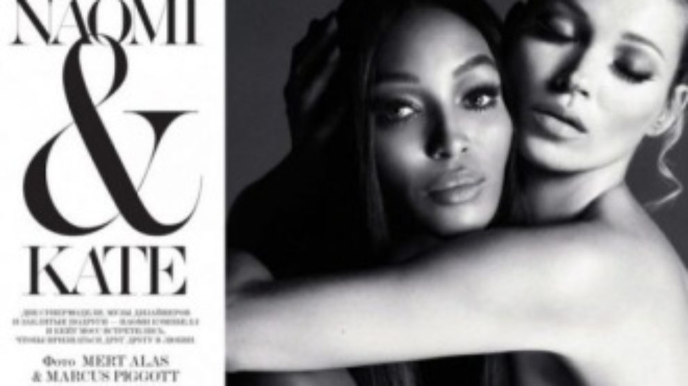 Kate Moss i Naomi Campbell gole na naslovnici magazina
