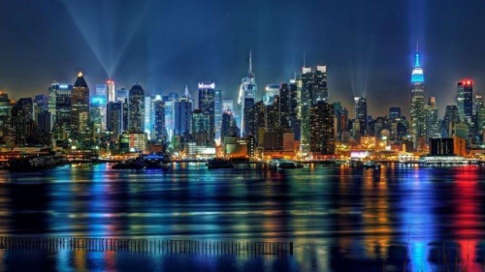 Taj predivni New York