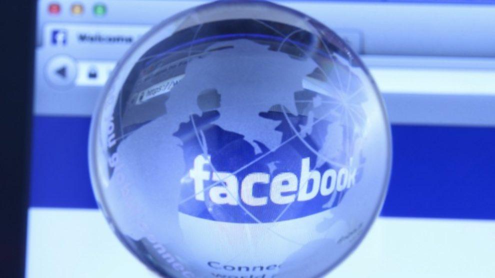 10 godina Facebooka