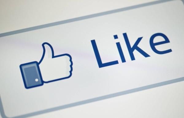 Pratite ko pušta objave na Facebook stranici!