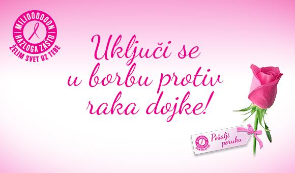 nacionalni_dan_borbe_protiv_raka_dojke_v