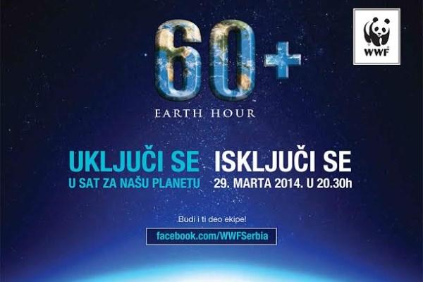 Sat za našu planetu 2014