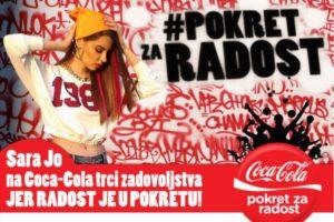 Coca Cola trka zadovoljstva!