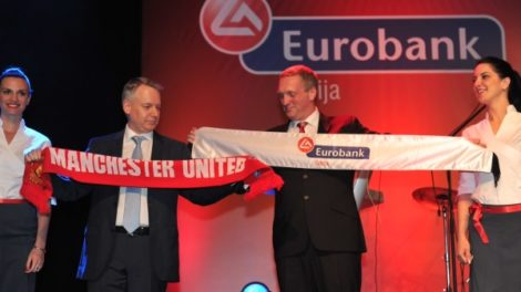 Eurobank i Manchester United – snažan tim za sigurnu pobedu