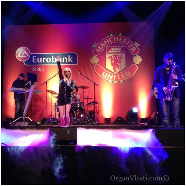 eurobank_i_manchester_united_v1