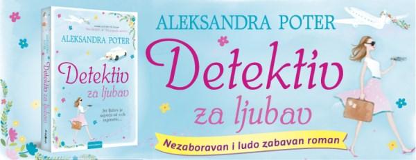5_romana_za_letnje_čitanje_v1