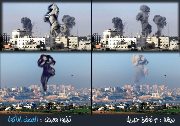 kriza_u_gazi_viđena_očima_umetnika_v