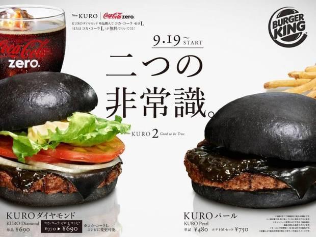 burger_king_predstavio_prvi_crni_hamburger_v