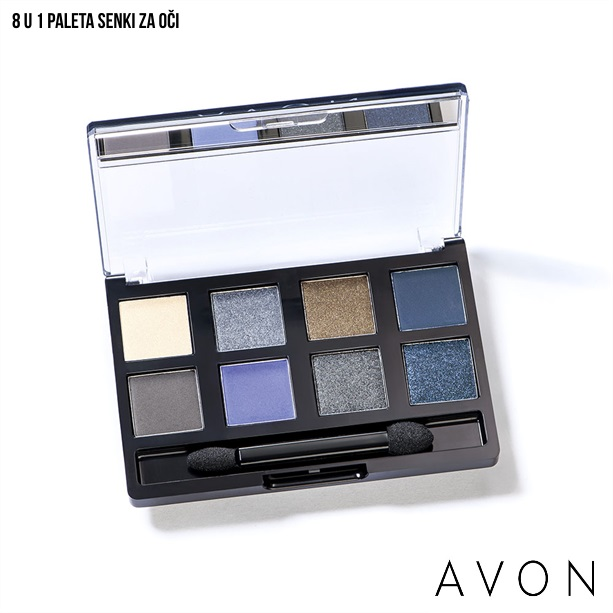 makeup_pokloni_za_novu_godinu_v1