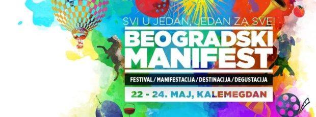 beogradski_manifest_v