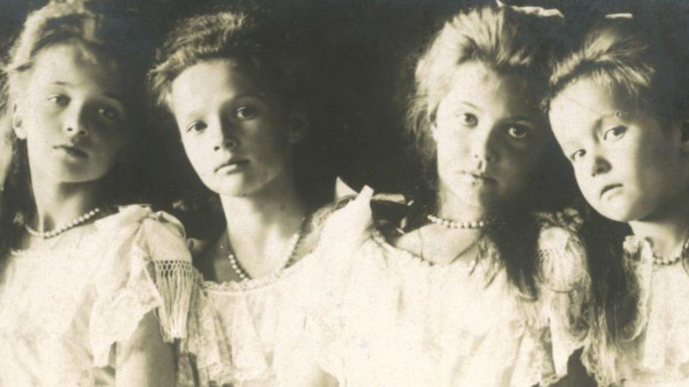 Tragična sudbina ruskih princeza