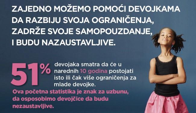 nastavak_like_a_girl_kampanje_v1