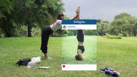 Savršene Instagram fotografije ipak nisu tako savršene
