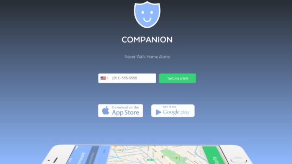 Virtuelni pratilac – aplikacija koja vas čuva kad šetate same noću!