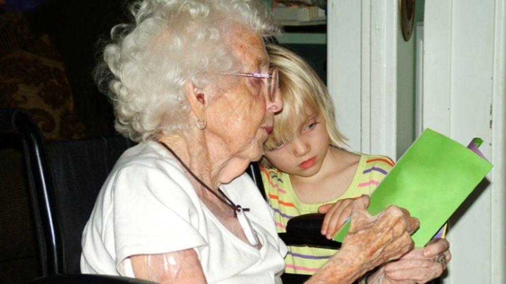Čuvajmo bake