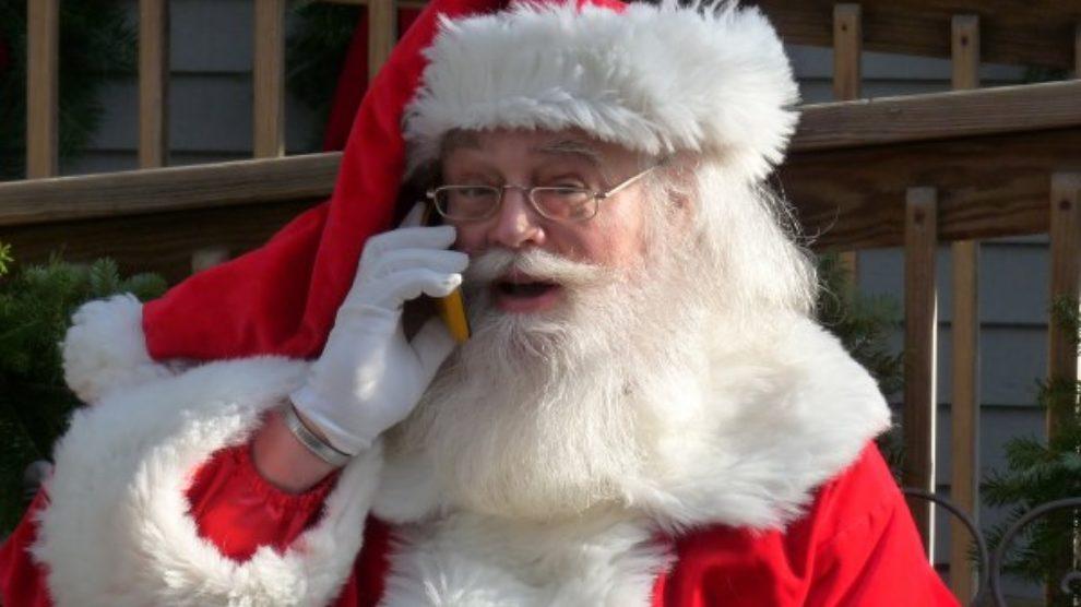 Deda Mrazov call centar