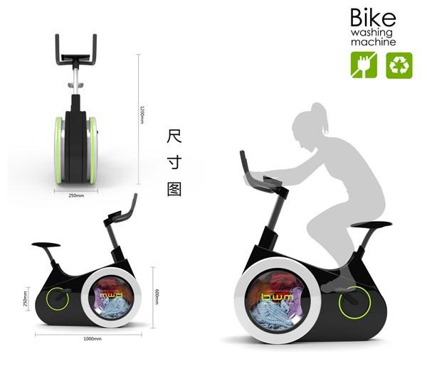 bicikl-za-vežbanje-i-pranje-veša-v1