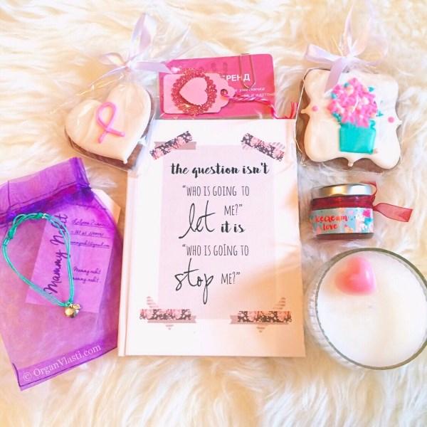 lady-box-paketi-sa-puno-ljubavi-v