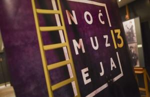 13-noć-muzeja-m