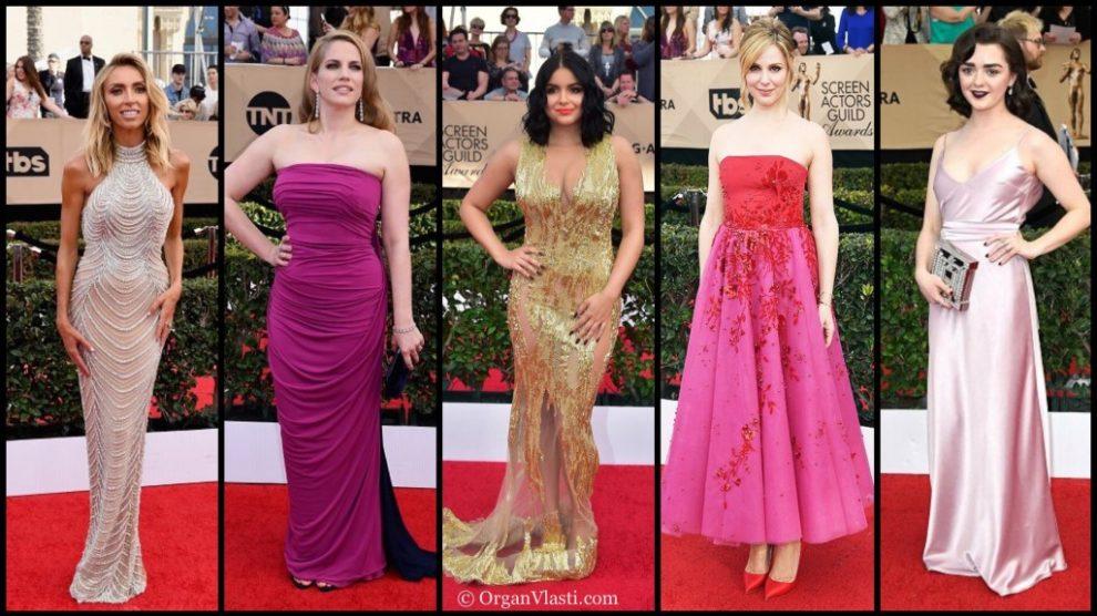 SAG Awards 2017 moda sa crvenog tepiha
