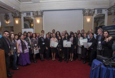 Otvorene prijave za najbolje edukatore Srbije u 2017