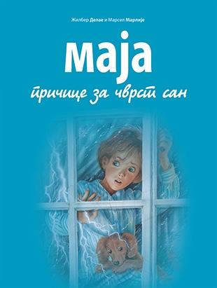 maja pričice za čvrst san knjige za decu