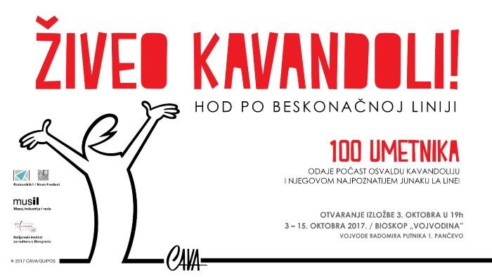 plakat za najveću strip izložbu ove godine u srbiji živeo kavandoli