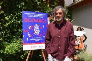 Šesti Boljšoj festival na Mećavniku