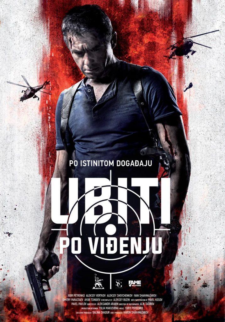 Ubiti_po_vidjenju_net_plakat