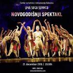 Novogodišnji Una Saga Serbica spektakl!