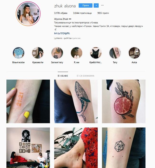 minimalističke-tetovaže-zhuk-alyona