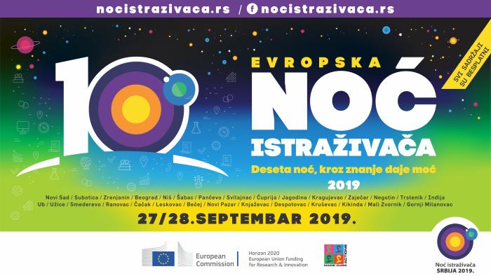 deseta-evropska-noć-istraživača-promo-poster