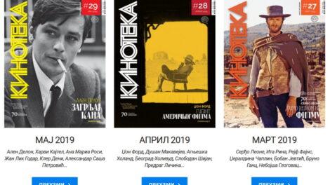 Arhiva časopisa Kinoteka dostupna onlajn