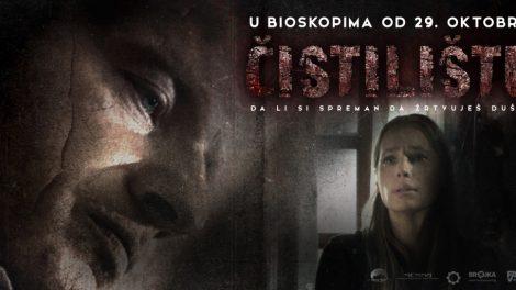 Horor film ČISTILIŠTE u bioskopima od 29. oktobra